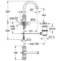 FRISQUET COUDE 45° CONDENSATION D.60/100
